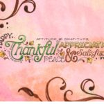 20+ free thanksgiving images – digital, ai illustrator download
