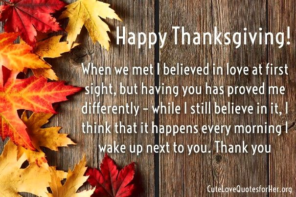thanksgiving love quotes for husband boyfriend