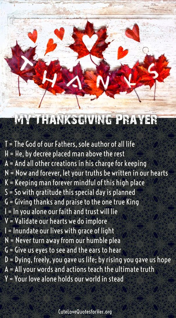 thanksgiving poems and prayers