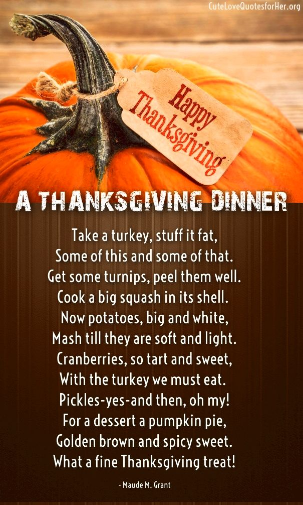 thanksgiving poem for dinner