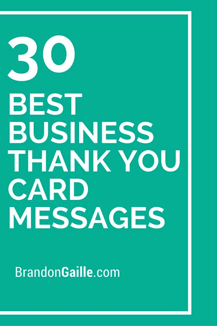 30 best thanks messages for whats application rewarded me with