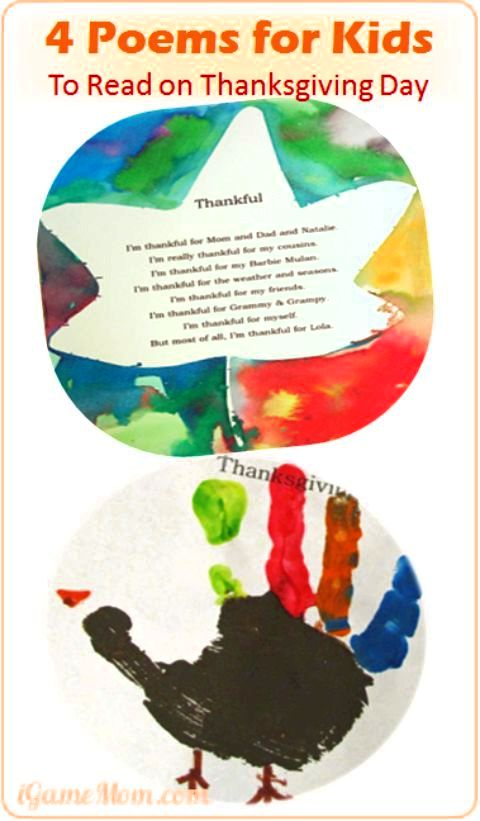 4 poems for kids to read on Thanksgiving day, plus a template for kids to fill in words to have their own poem.