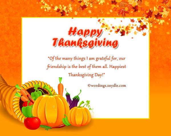 Thanksgiving day messages - thanksgiving day sms, thanksgiving day wishes allow thank