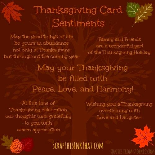 Things to write inside a thanksgiving card household will get together