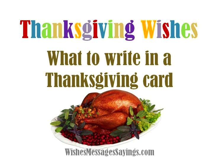 30 thanksgiving card messages and sayings pray that the day is
